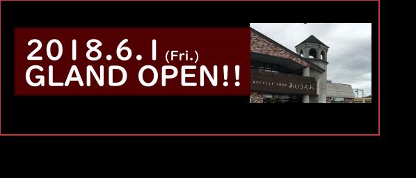 あいうえお西21条店グランドオープン