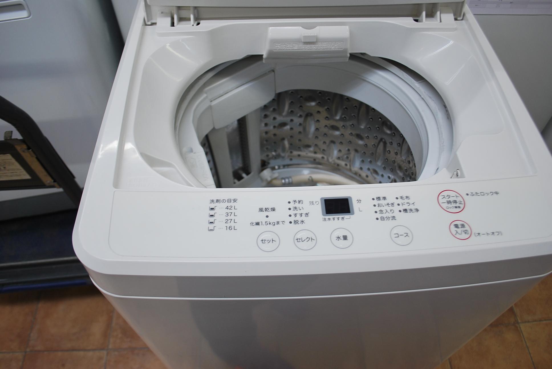 洗濯容量:4.5kg 風呂水ポンプ:なし幅:565mm 奥行き:534mm 高さ:890mm 発売年:2013年説明書:なし